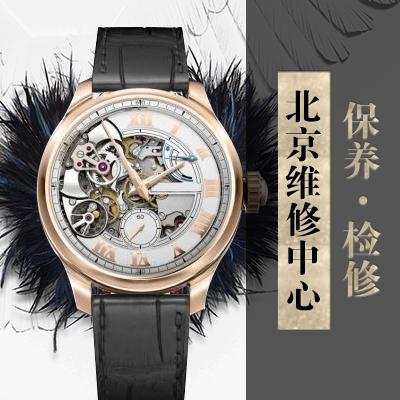 Chopard萧邦品牌大使王源诠释自然之力 演绎当代雅绅品格(图)